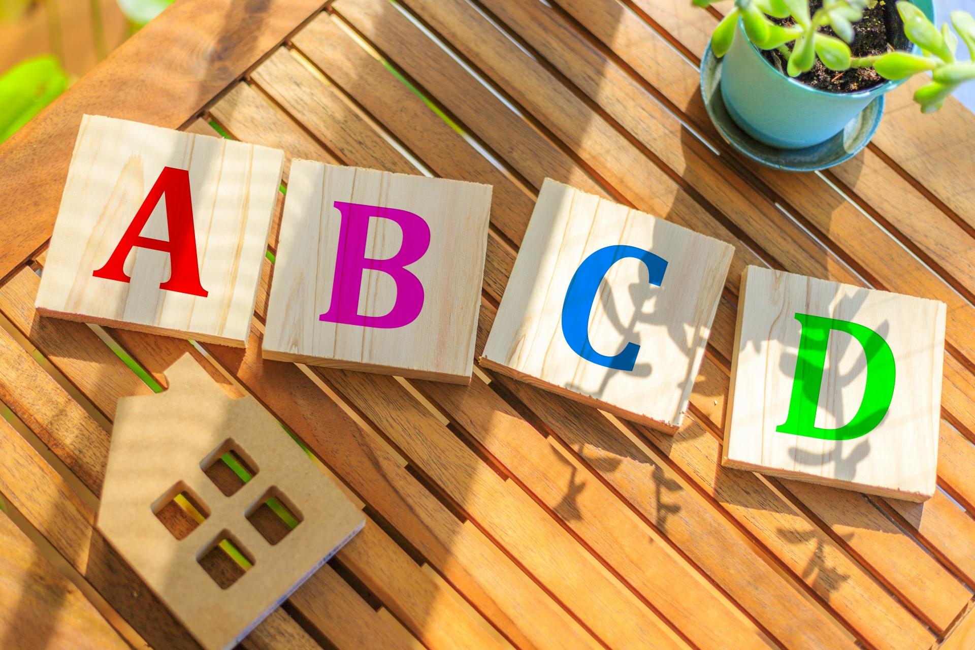 子供向け「英語家庭教師」サービスをお探しですか?